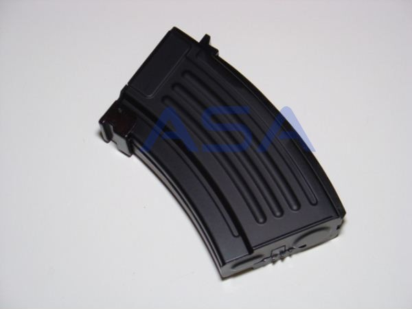 AK47 High Cap 250 Round Magazine